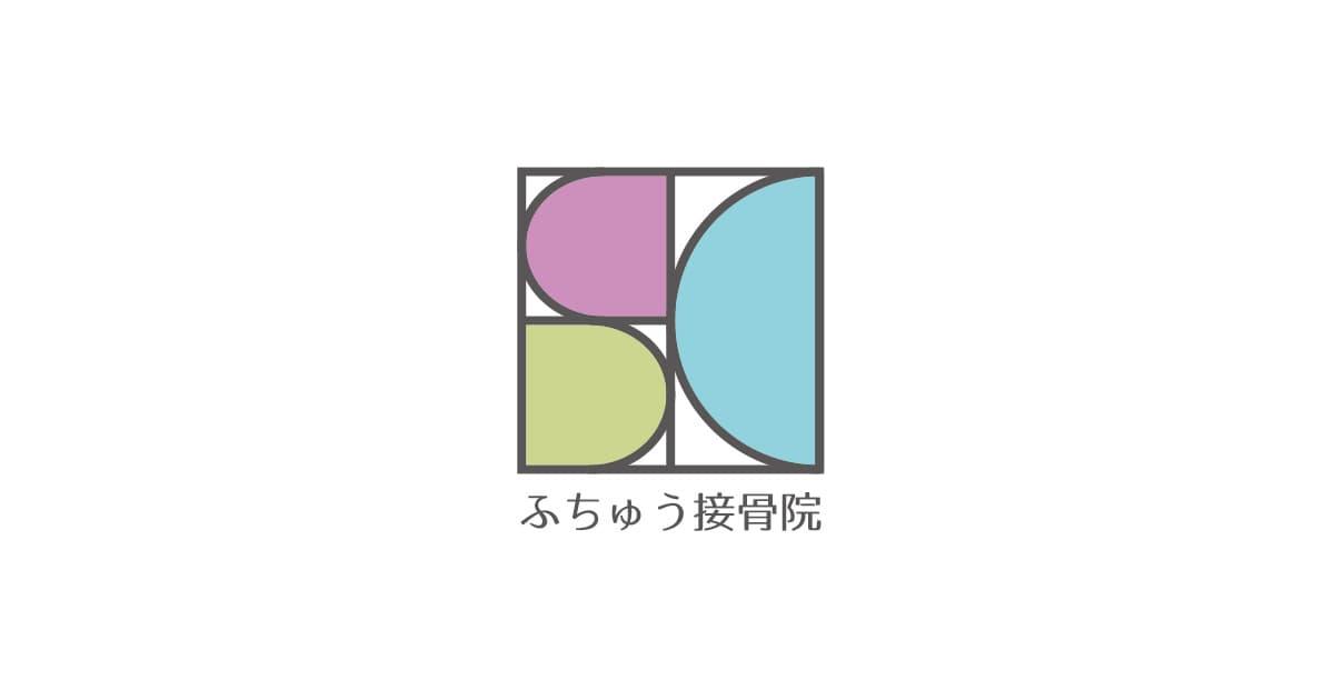 アイキャッチ用ロゴ