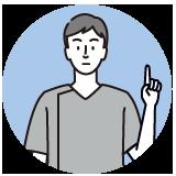 指さししている男性の柔道整復師